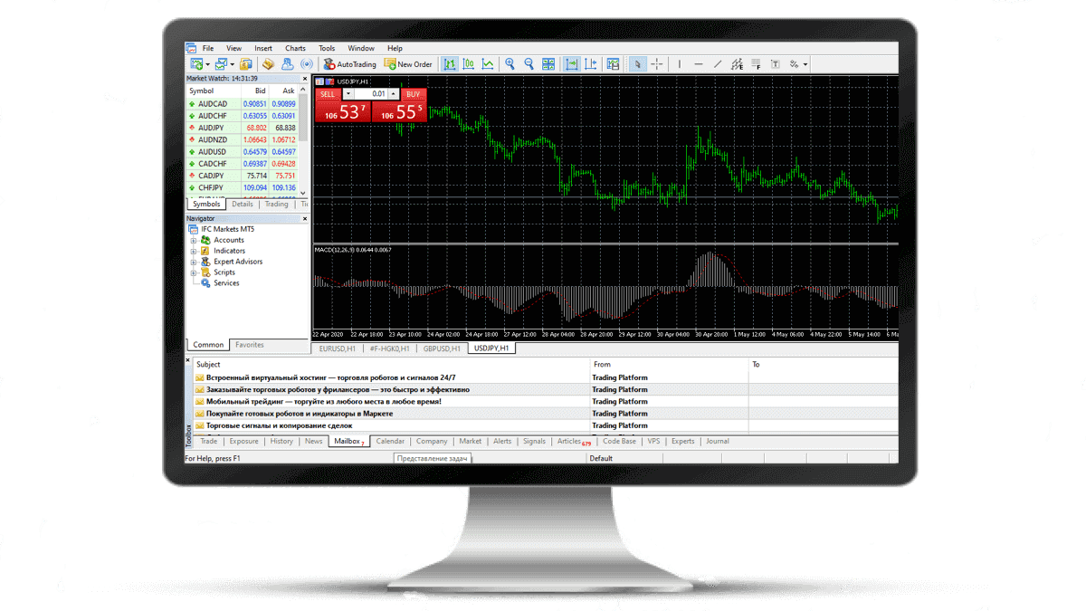 Metatrader 5 Download - MT5 Download