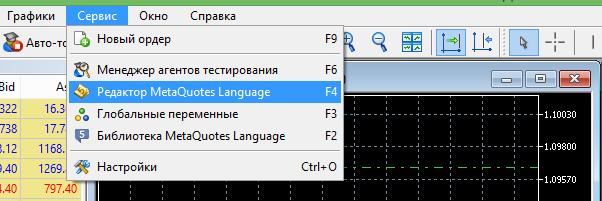 Как запустить советника на форекс сервер insta-forex