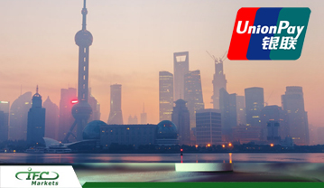 Best platforms for stock trading in china unionpay