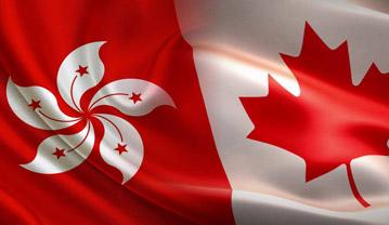 Hong-kong Canada