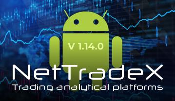 Terminal de negociação NetTradeX 1.14.0 android