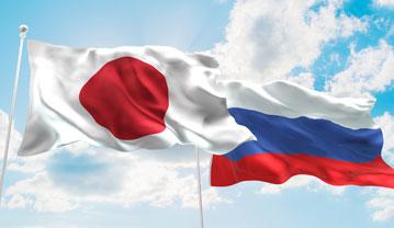 Japan Russia
